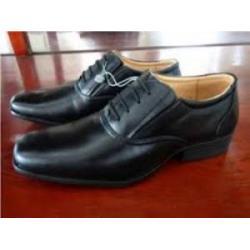 giày bảo vệ cấp tá NM 01